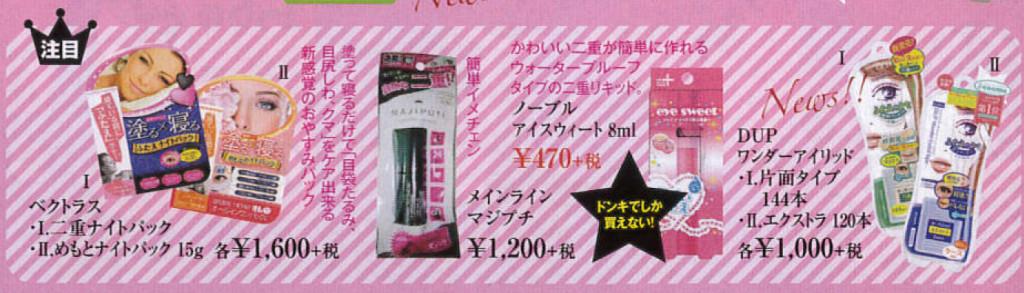 D-style 1〜2-2-1